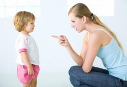 Воспитание. Новые возможности для детей и взрослых