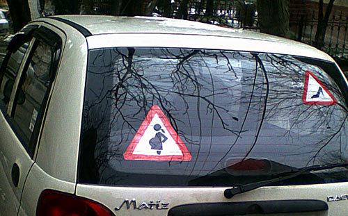 Беременность и вождение автомобиля: «за» и «против»
