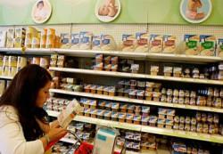 Продукты питания проверенных марок