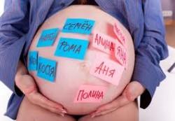 Многоплодная беременность