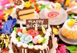 Поздравления с Днем рождения Ирине в прозе
