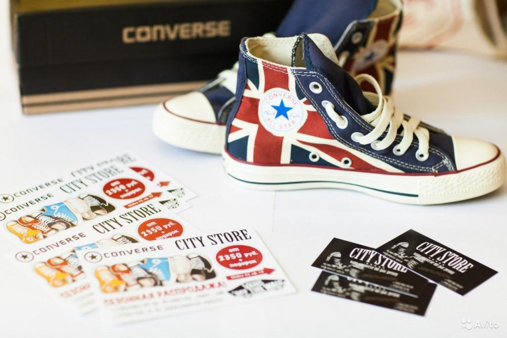 Где купить фирменные Converse?