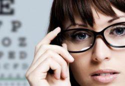 Магазин оптики KievLinza: воплощение вашей мечты