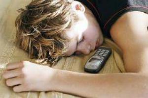 Если подросток недосыпает…