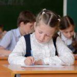 Советы родителям будущего первоклассника