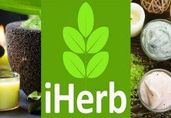 Почему покупать в iHerb выгодно?
