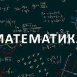 """Третьеклассники полюбят математику вместе с """"ВШКОЛЕ"""""""