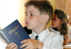 Религиозное воспитание