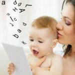 Развитие речи в младенческом возрасте