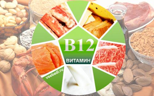 Дефицит витамина В12 сказывается на умственных способностях малышей