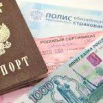 Платные роды «по-русски»