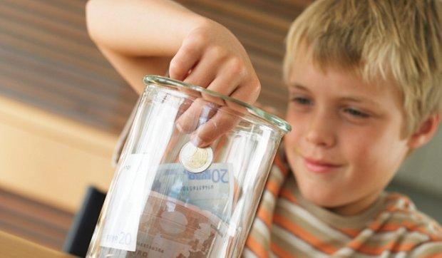 Нужны-ли карманные деньги детям и сколько