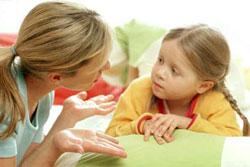 Что говорят дети?