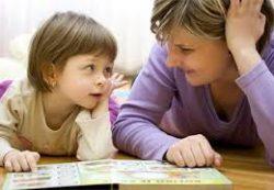 Как много можно рассказать ребенку