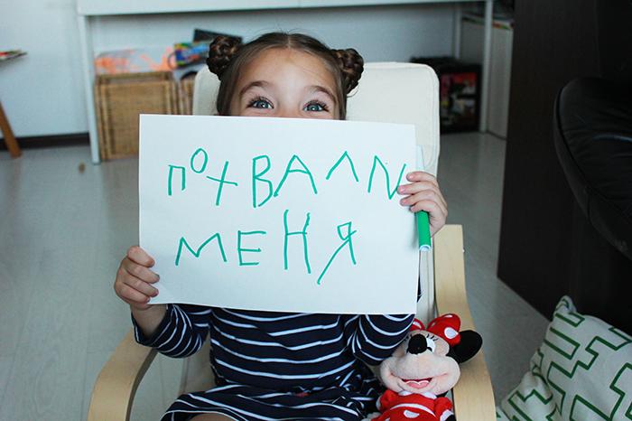 Как правильно хвалить ребенка: 12 правил для сознательных родителей