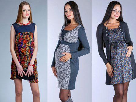Модная беременность. Советы стилиста будущим мамам