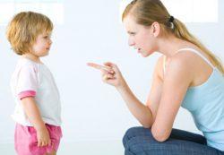 Антиправила воспитания детей