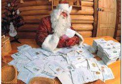 Сказка про Деда Мороза: рассказывать ли ее детям?