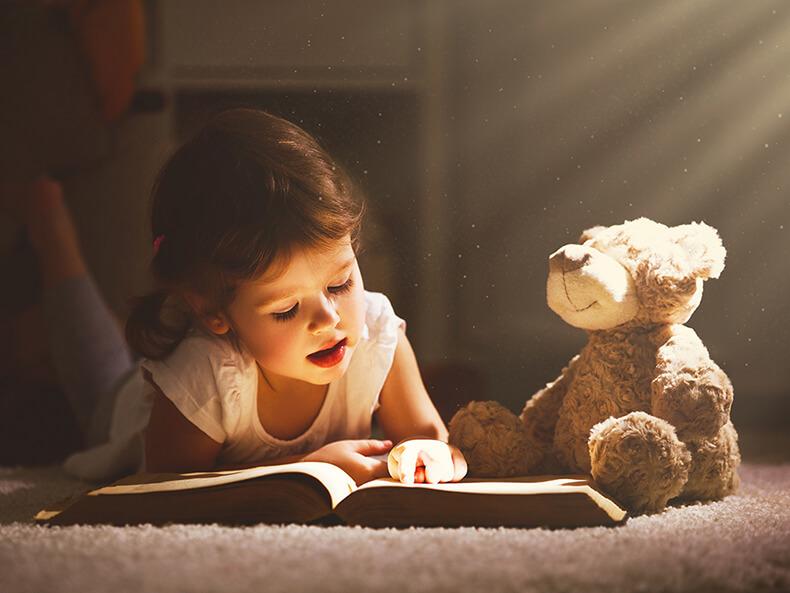 Не пора ли учиться читать?