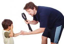 О наказании детей