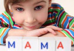 Как мы учили буквы