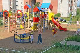 Каким должно быть место детского отдыха и игр