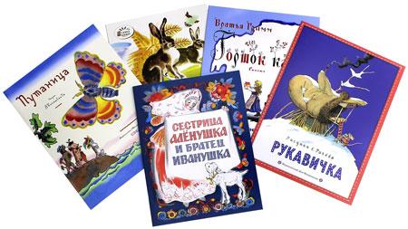 Лучшие тоненькие книжки для малышей