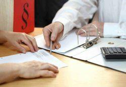 Правовое обеспечение кредитов