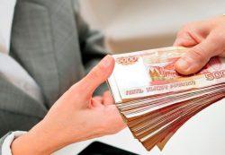 Кредитование граждан: основные виды кредитов и их особенности