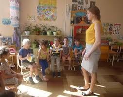 Развитие ребенка: игра как форма обучения