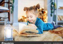 Книга — лучший друг!