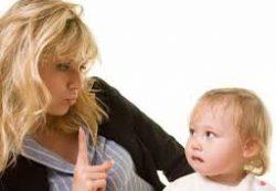 Как научить ребенка слову «нельзя»: родительский опыт