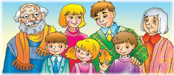 Как воспитывать все семьей