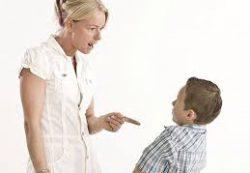 Мама, не сердись, пожалуйста!