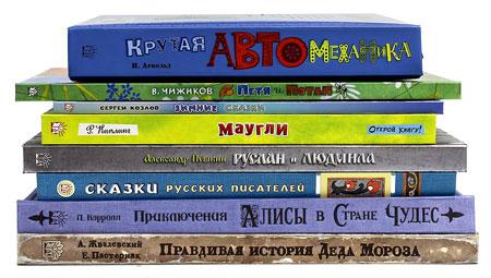 Новогодние подарки для детей: лучшие книги под елку