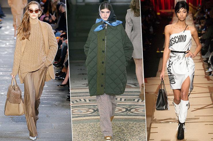 Женская одежда: тенденции, аксессуары, бренды