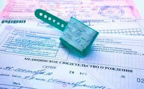 Какие документы надо подписать в роддоме?