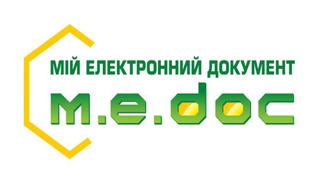 «M.E.Doc»— уникальная программа для бухгалтеров!