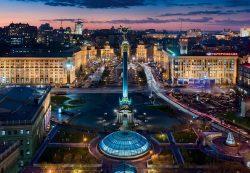 Самые романтичные места Киева для влюбленных