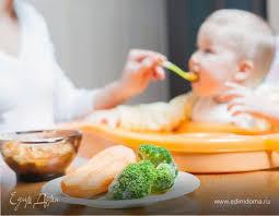 Правила режима питания малыша