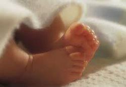 Памятка родителям и членам семьи, в которой появился малыш