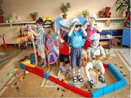 Как научить малышей играть вместе?